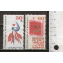 CZECHOSLOVAKIA 1976-2156/57  15th Ann. Communist Party - 2 stamps mint complete set with out glue
