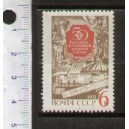 U.R.S.S. 1971-3695  50th Anniversary of the State plan - Block of 4 values **MNH complete with second choice glue