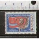 U.R.S.S. 1971-3729 - 20th Anniversary Federation of Resistance   - 1 value  MNH complete