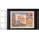RUSSIA 1973-4007  COUNCIL OF MUTUAL ECONOMIC ASSISTANCE - 1 value **MNH complete set