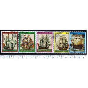 PARAGUAY 1987-255  Paintings of famous war Spanish Vessels  - 5 stamps used complete set