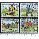 CONGO 1993-438 Various Flowers - 5 used stamps complete set