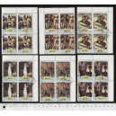 UMM AL QIWAIN 1968-2307 Olympic Games - Block of 9 used stamps in complete set