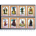 MANAMA 1968-65-72 Men's and woman's costumes - 8 imperforated stamps in strips mint complete set with out glue