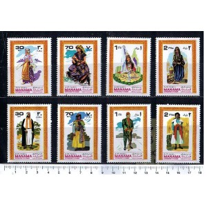 MANAMA 1968-65-72 Men's and woman's costumes - 8  stamps mint complete set with out glue