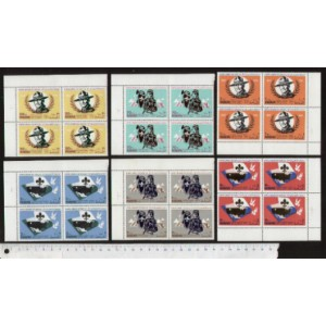 MANAMA 1968-039-44 Boys Scouts - Block of 4 x 6 mint stamps in complete set **MNH