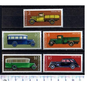 U.R.S.S. 1974-3986/90 History of National Cars - 5 stamps mint complete set with out glue
