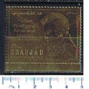 SHARJAH 1970-653a W.A.Mozart 1 val.** su gold foil completo