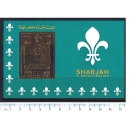 SHARJAH 1971-753A Boy Scout 1 BF  ** su gold foil