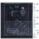 SHARJAH 1971-752 Oly Sapporo 1 val.ND ** su silver foil cpl