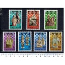 VIET NAM 1983-503 Oly games of Chess 7 stamps us. comple